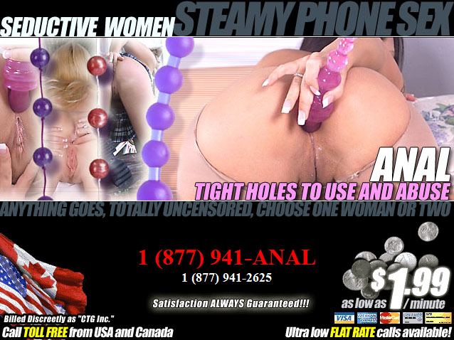 anal phone sex
